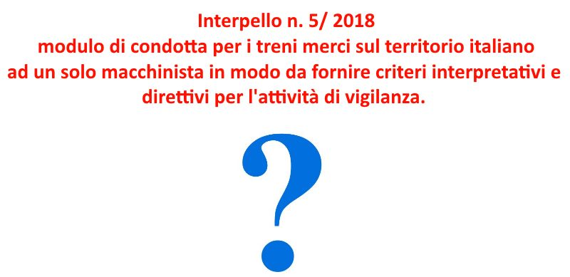 interpello5